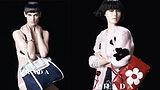神级超模集结 PRADA2013春夏女装唯美广告
