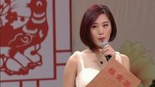 全城热恋2017 2014-10-19