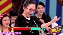 I CAN I BB (Season 1) 2014-12-07