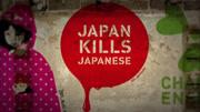 聚焦福島第一核電站核泄漏事故的電影《福島...