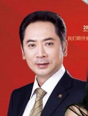 中國愛盛典