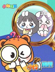 小伶玩具:伶可家族的卡通形象手绘,好喜欢哦!
