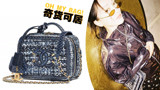 奇货可居:2018春夏必败14款IT BAG评测之Chanel Vanity Case手袋