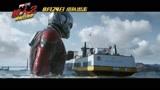 蟻人2的CP女英雄來了,新技能秒殺蟻哥,滅霸的死期到了!
