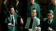 金錢帝國:美女看上陳奕迅,跟他九個老婆談判通通秒殺