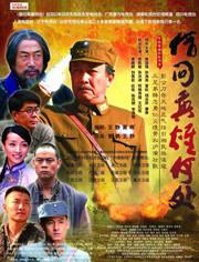 《鬼吹燈之怒晴湘西》19-21集(大結局)千年白猿湘西尸王齊陣亡