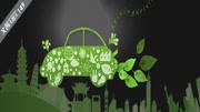 绿色人性安全的交通工具