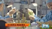 進博會門票網售1500元一張?上海警方:假的別信