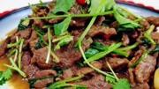 超鲜嫩的香菜小炒牛肉