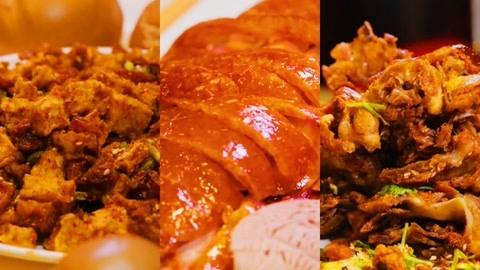 北京烤鸭祖籍在开封?性价比最高,118元竟能五吃名鸭!河南6