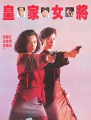 香港发生特大爆炸,杀手当面威胁香港警方,高层:调驻港部队!