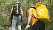 河南嵩山两名游客雨后坠崖:半山腰被发现已无生命体征