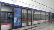 时速达160公里!北京大兴国际机场地铁线开通运营