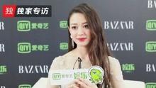 吉娜·爱丽丝:坚持在练习中文
