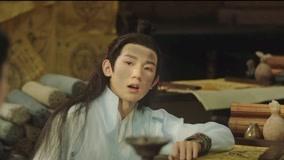 北灵少年志之大主宰 第1集