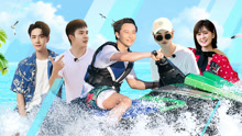 Ep2 Wang Yibo rode water scooter excitedly.