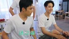 Ep3: Elvis Han VS. Wang Yibo in Arcade Game