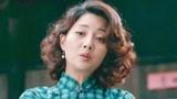 那些女人:日本軍官搶民女,慧姑娘出面解難,直接被日本人帶走!