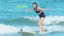 Friends in Summer Surf Shop 2020-09-06