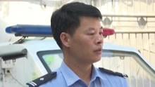 法治中国60分 2020-10-05