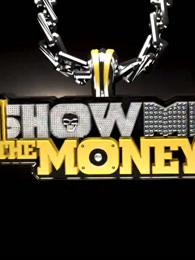 Show Me The Money第一季