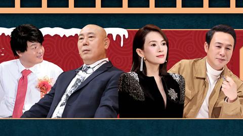 章子怡痛斥演员浮躁 包贝尔催泪演绎《最爱》