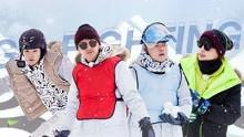 第1期 岳云鹏缠50米保鲜膜滑雪