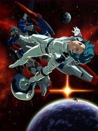 机动战士Z高达Ⅲ星辰的鼓动是爱