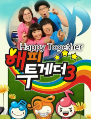 Happy Together 精编版