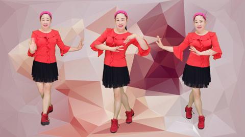 红豆广场舞教学动感健身舞《等到山花开DJ》附教学口令