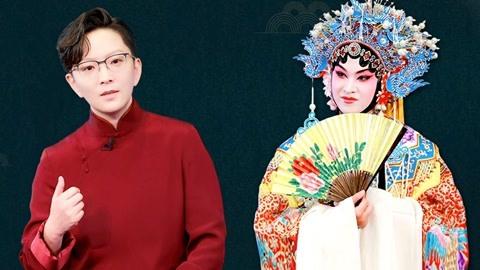 第7期 王珮瑜改造素人大挑戰 揭秘尹正同款楊貴妃妝容