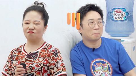 家庭组 杨迪1对1辅导紧急备战 杨妈妈塑料川普笑翻