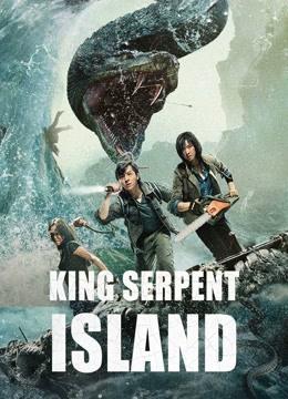 King Serpent Island (2021) Chinese Thriller || 480p || 720p